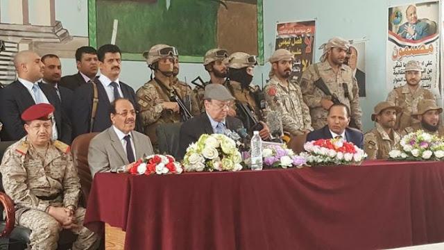 Presiden Yaman : Kami Tak Akan Biarkan Ada Negara 'Persia' di Yaman