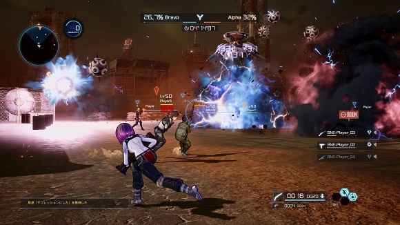 sword-art-online-fatal-bullet-pc-screenshot-www.ovagames.com-3