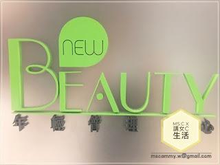 【#療程】c+美の療程 || 粉塵激光去斑新時代 - new beauty picoway第二代皮秒激光去斑 【#療程】C+美の療程 || 粉塵激光去斑新時代 – New Beauty Picoway第二代皮秒激光去斑 IMG 1024 25E6 258B 25B7