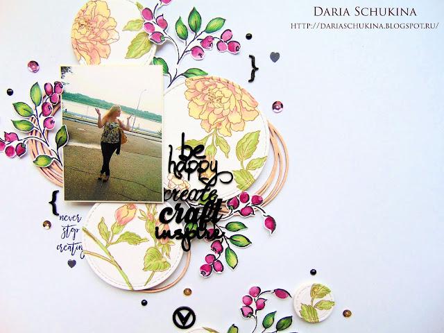 @dashylya_schukina #altenew #AltenewSketchChallenge