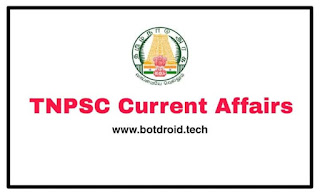 tnpsc current affairs in tamil and english pdf download