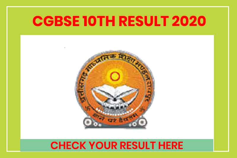 CGBSE 10th Result 2020 Date & Time