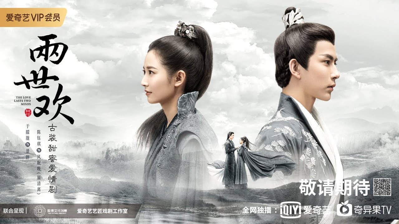 Nonton Download The Love Lasts Two Minds (2020) Sub Indo