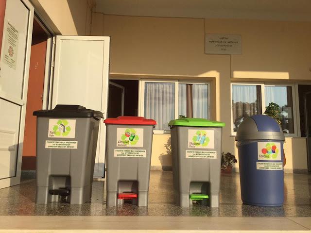 Στο Δημοτικό Σχολείο Ανυφίου ανακυκλώνουν τις συσκευασίες καθημερινά για ένα πράσινο μέλλον