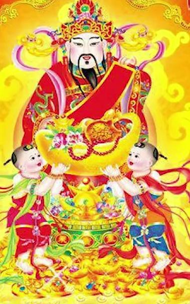 Chinese Gods and Goddesses Caishen