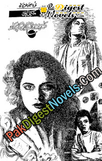 Dais Mein Nikla Ho Ga Chand (Complete Novel) By Qurat Ul Ain Khurram Hashmi