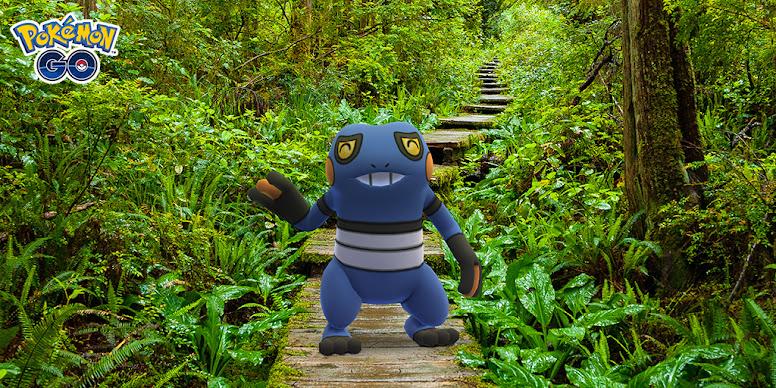 Pokémon GO - Croagunk
