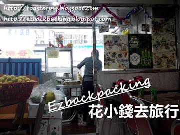 九龍城不推薦泰國菜餐廳