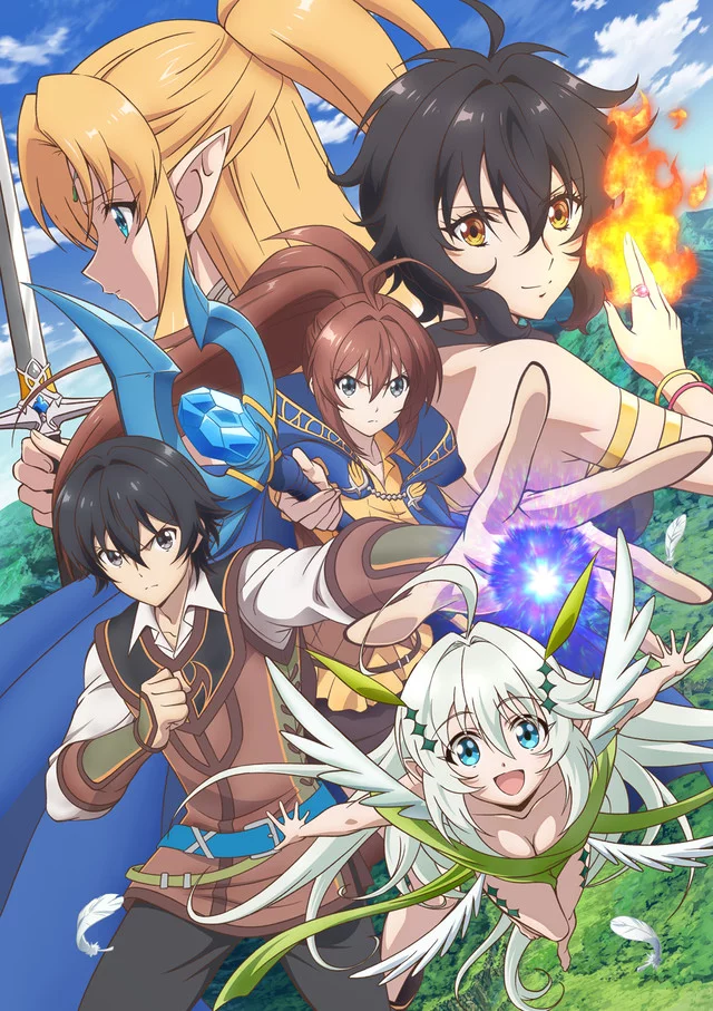 Póster del anime Isekai Cheat Magician
