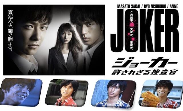 Download Dorama Jepang Joker: Yurusarezaru Sousakan Batch Subtitle Indonesia
