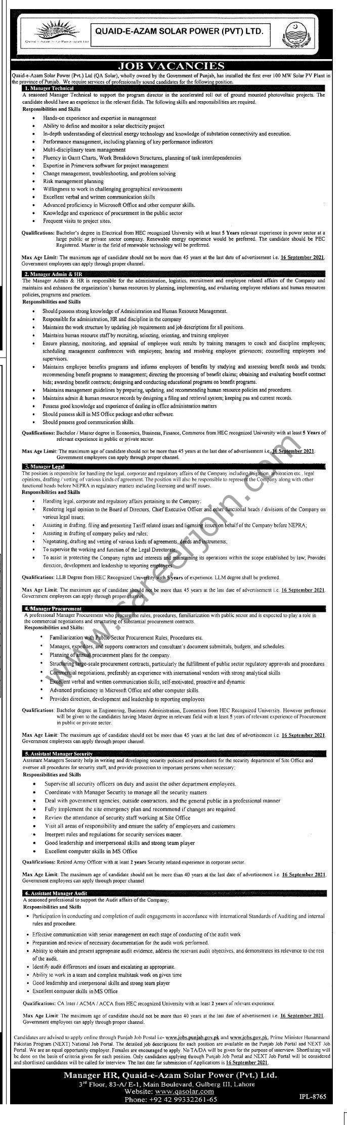 Quaid-e-Azam Solar Power Pvt Ltd Jobs SEP 2021