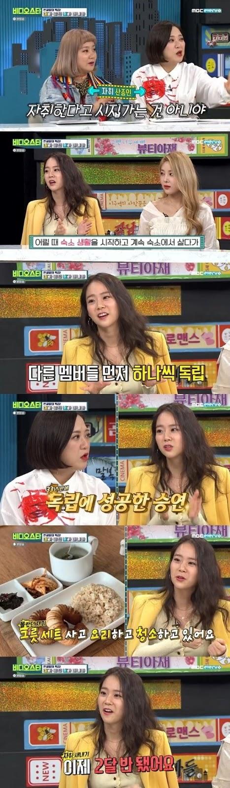 Han Seungyeon evliliği planladığını söyledi