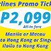 Airlines Promo Fare For as low as P2,099 All In Manila or Macau, Cebu to Hong Kong or Singapore, Iloilo to Hong Kong