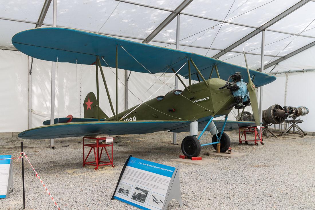 Самолёт У-2 (По-2)