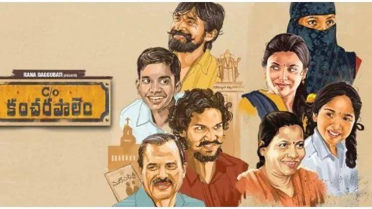 C/o Kancharapalem (2018) - Telugu Movie Poster - Movierulz