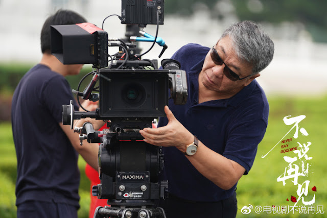 Never Said Goodbye begins filming Janine Chang Allen Ren