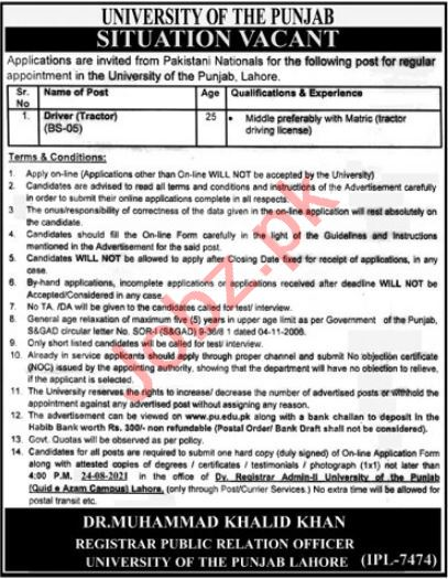 Jobs in University of the Punjab