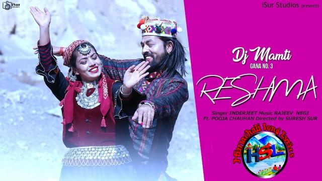 Reshma Song Lyrics - Inderjeet   Hindi - English   DJ Mamati 2021
