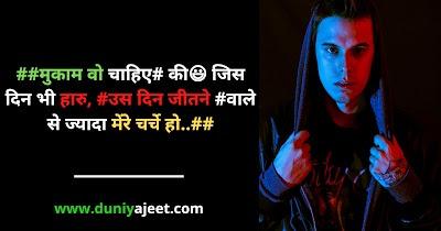 Love Shayari - Tera Pyar quotes in Hindi