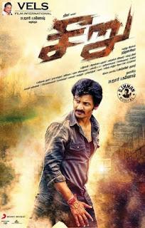 Seeru Tamil Full Movie Download