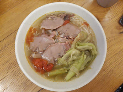 Bún bò Nam Bộ 豚のタンをトッピングしたブン料理