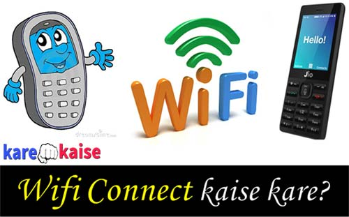 android-mobile-me-wifi-connect-kaise-kare