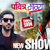 Good News : Kunal Jaisingh and Aneri Vajani to fall in love in Ekta Kapoor's new TV series Pavitra Bhagya