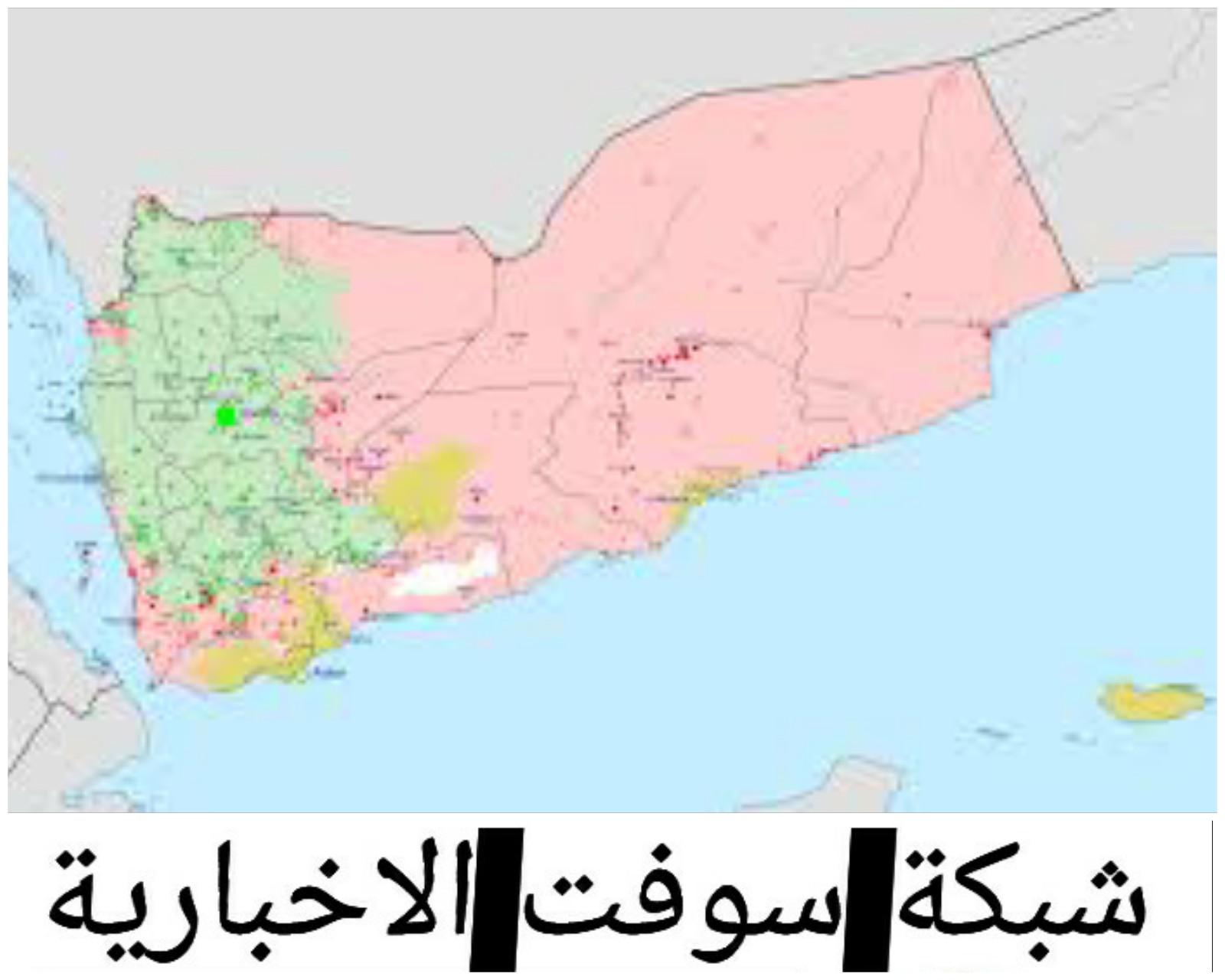 """اخبار اليمن / اجتماع سري بين حركة """"أنصار اللة """" وادارة جو بايدان"""