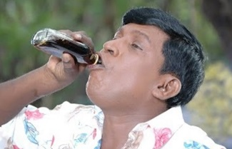 Vadivelu Drinking Nonstop Comedy