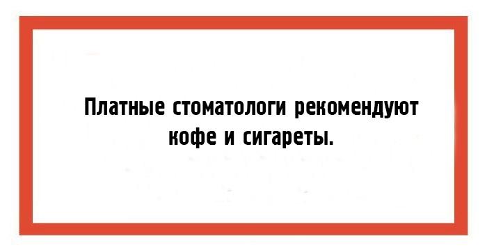 11 смешных открыток о разных ситуациях