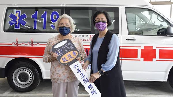 六哥集團「惠美」捐贈彰化消防局救護車 提升救護能量