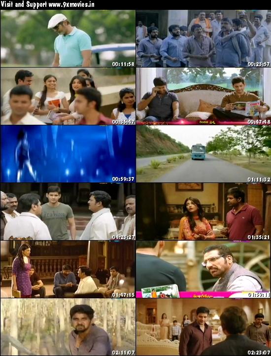 Srimanthudu 2015 Multi Audio Hindi 480p DTHRip