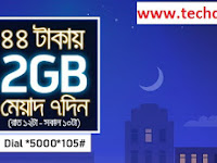 Grameenphone 2GB data only tk. 44 validity 7 days