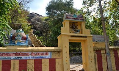 Shri Arugar Cavern Temple Thiyagadurgam Villupuram
