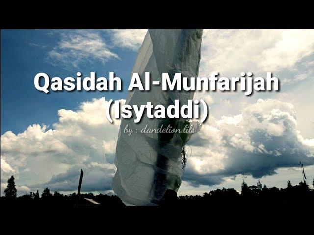 Lirik Syiir Qosidah Almunfarijah Arab dan Latin