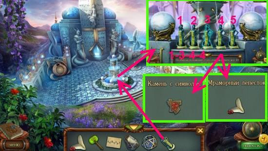 устанавливаем фигурку и получим камень с символом в игре наследие 3 дерево силы