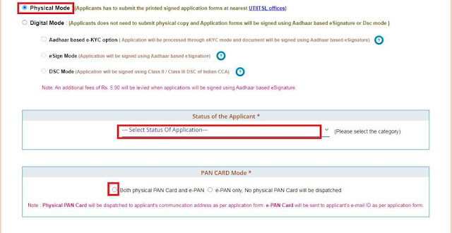 pan card online apply kaise kare