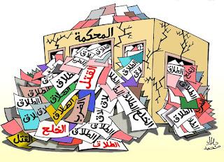الفنان جلال محمد: كاريكاتير المجتمع 15492367_19361072104