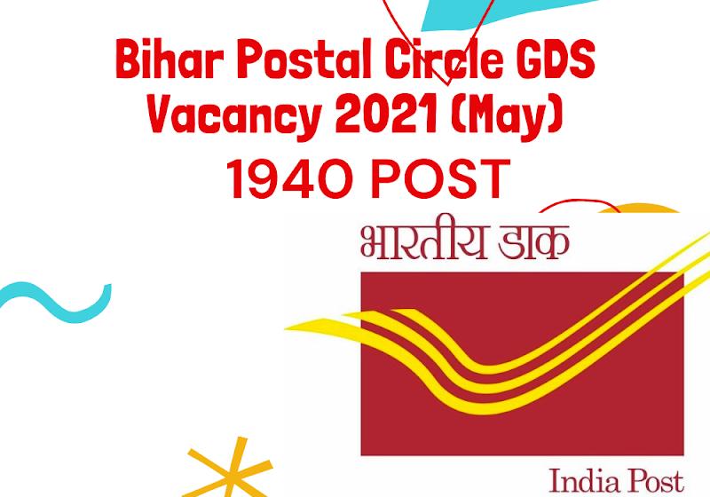 1000+ Bihar Postal Circle GDS Vacancy 2021 (May)