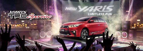 Harga Mobil Toyota New Yaris Denpasar Bali