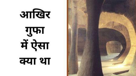 डर  के आगे जीत है bhula de dar kuch alag kar
