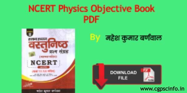 NCERT Physics Objective Book PDF By Mahesh Barnwal