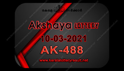 Kerala Lottery Result Akshaya ak 488 10.03.2021,Akshaya ak 488 , Akshaya 10-03.2021 Akshaya Result, kerala lottery result, lottery result kerala, lottery today result, today kerala lottery, lottery results kerala, lottery result today kerala, kerala lottery result today, today lottery results kerala, kerala lottery today results, kerala lottery live, kerala lottery today live, live lottery results