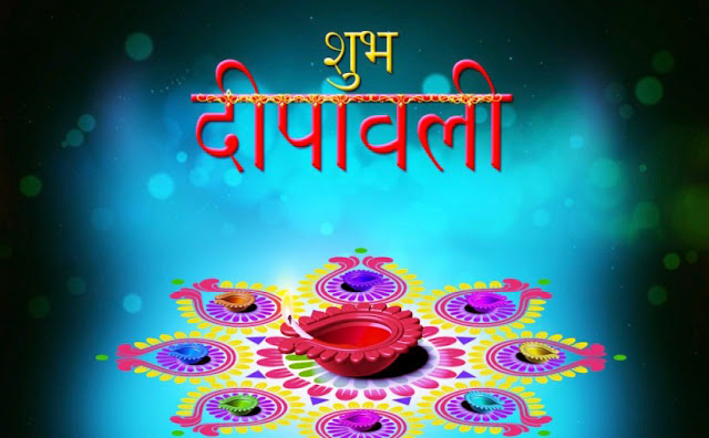 Happy Diwali Wallpaper For Whatsapp