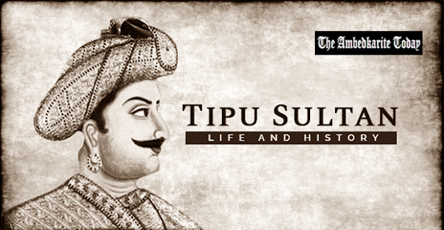 Tippu Sultan: The Tiger of Mysore Biography and Life History of Tipu Sultan