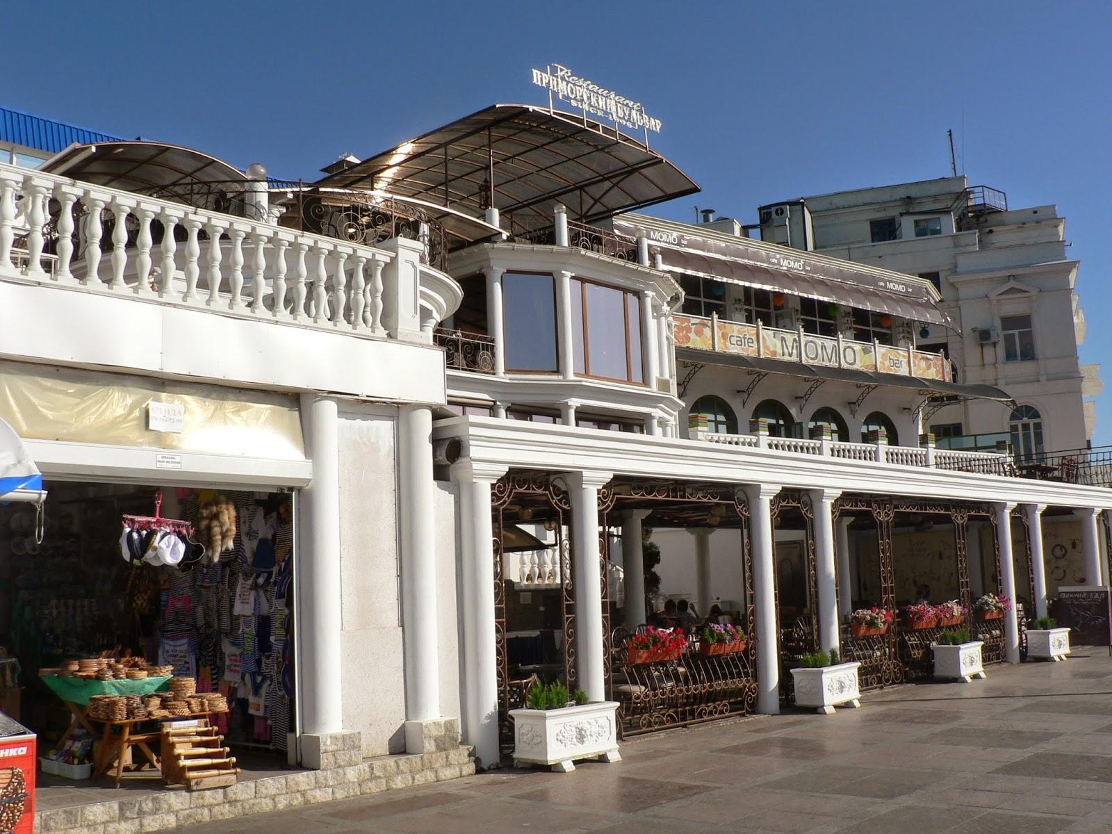 Ресторан-Приморский-Бульвар