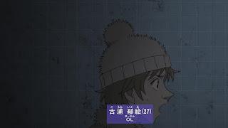 名探偵コナンアニメ 第1004話『36マスの完全犯罪(中編)』   Detective Conan EP.1004   Hello Anime !