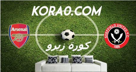 مشاهدة مباراة ارسنال وشيفيلد يونايتد بث مباشر اليوم 28-6-2020 الدوري الإنجليزي