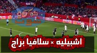 هدف كوميدى يهز شباك إشبيلية فى الدوري الأوروبى بالفيديو
