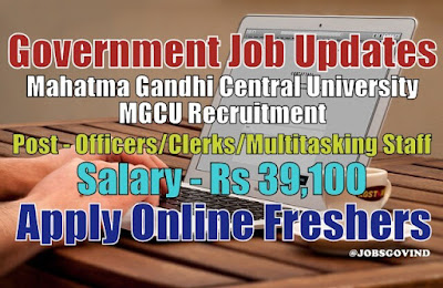 MGCU Recruitment 2020